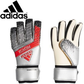 DY2603 - Adidas Predator Competition- Silver Metallic/ Black GK Gloves